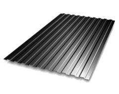 Профлист Н60 серый (0,5 мм)